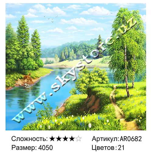 SGA0182, артикул