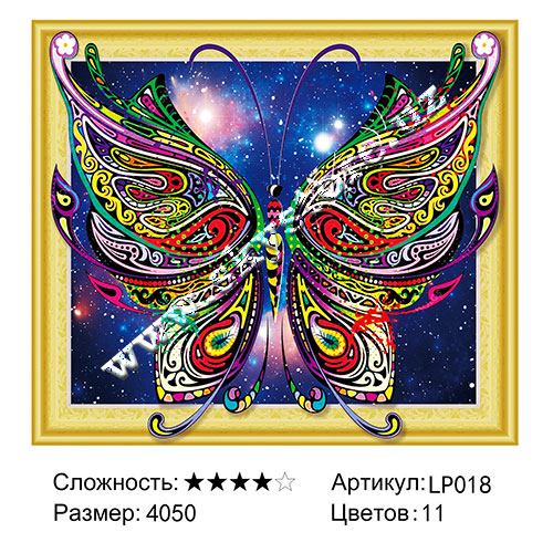LP018
